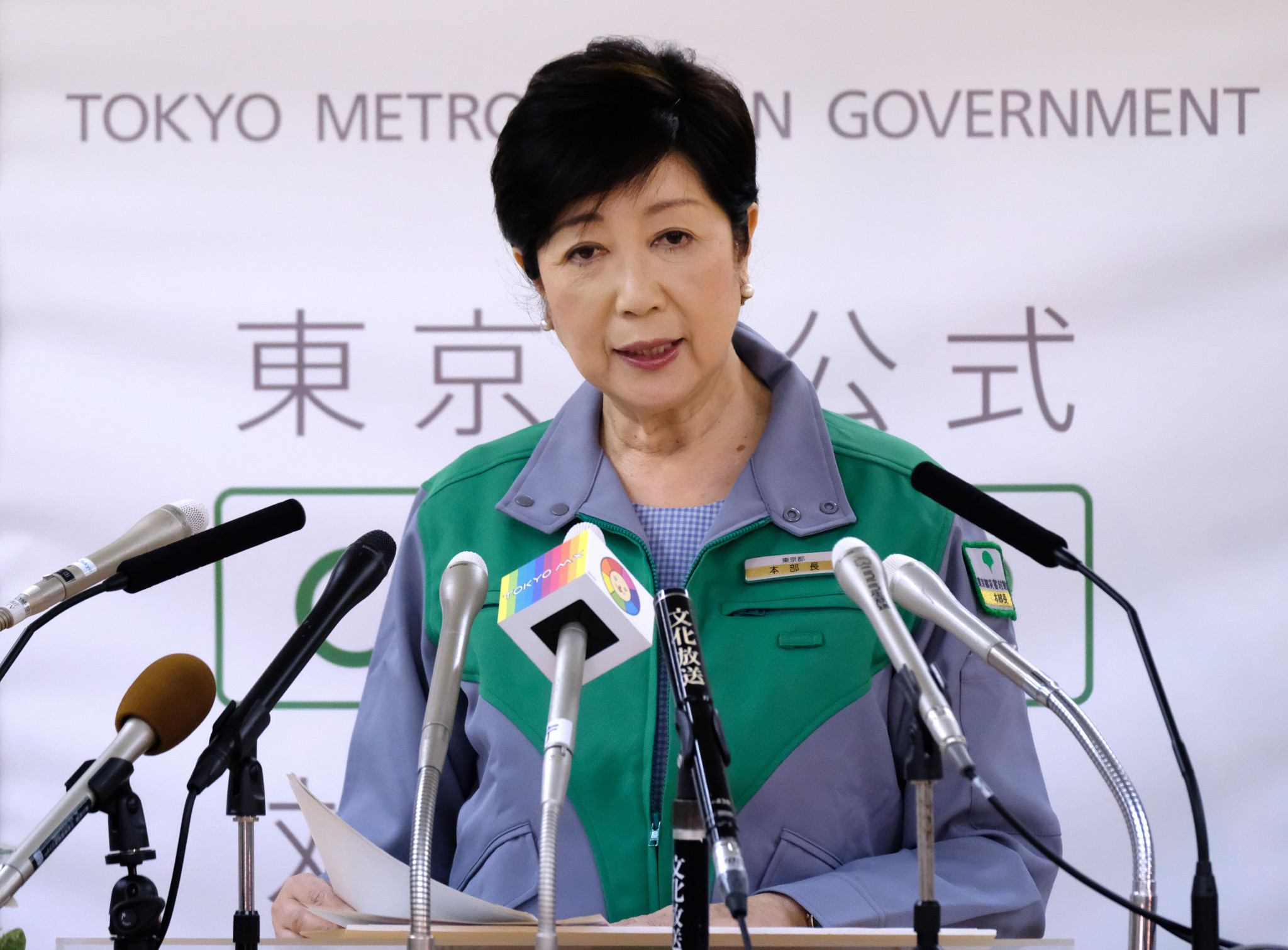 Tokyo Governor claims coronavirus situation improving as Games preparations continue
