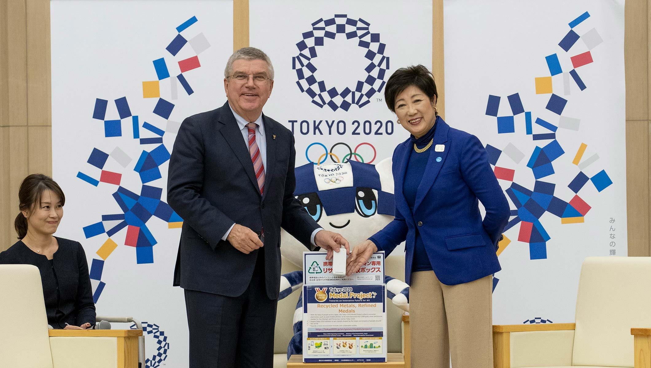 GETTING A MEDAL FOR RECYCLING: HOW OLD DEVICES ARE TURNED INTO OLYMPIC MEDALS FOR TOKYO 2020