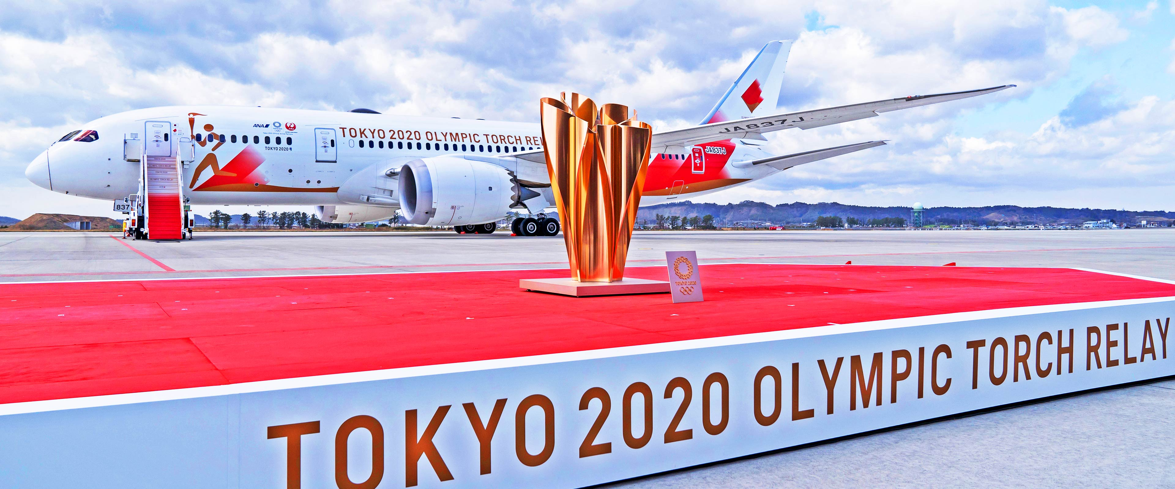 Tokyo 2020 Olympic Flame Arrives In Japan