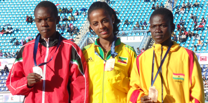 African youth games