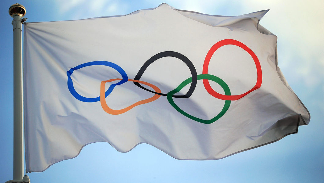 Games to be contested at 2020 Summer Olympic