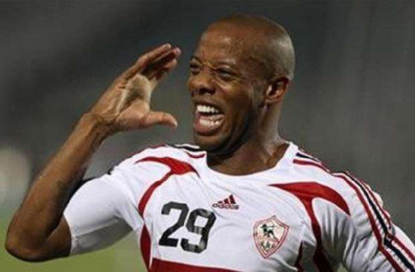 Tributes Pour In For Former Black Stars Striker Junior Agogo
