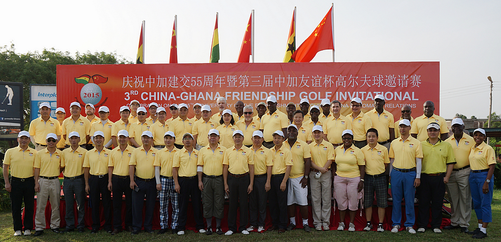 Gjun wins Ghana-China invitational golf